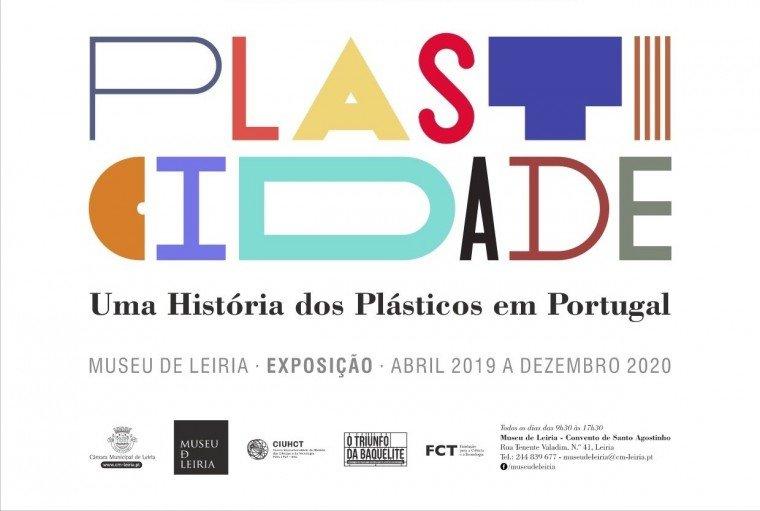 Faplana expõe no Museu de Leiria